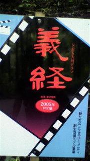 20110828091200002.jpg